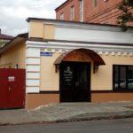 Аренда здания под магазин в Серпухове
