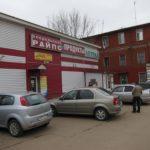 Торговое помещение в аренду (Подольск)