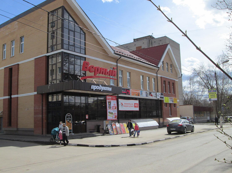 Продается торговый центр в Подольске
