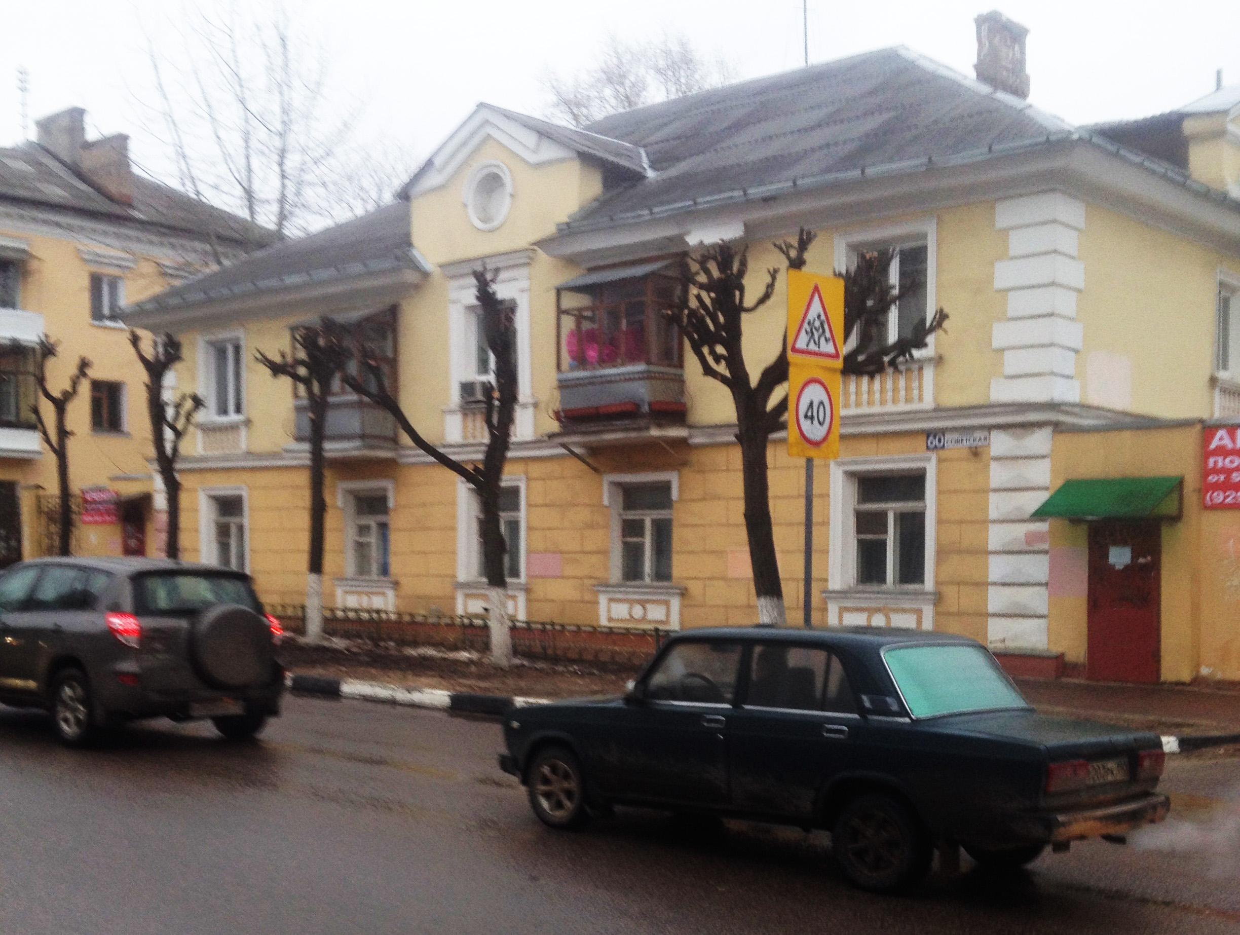 Продажа торгового помещения в центре Серпухова