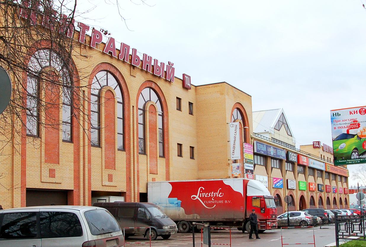 Аренда в ТЦ Подольск — помещения в торговом центре «Центральный»