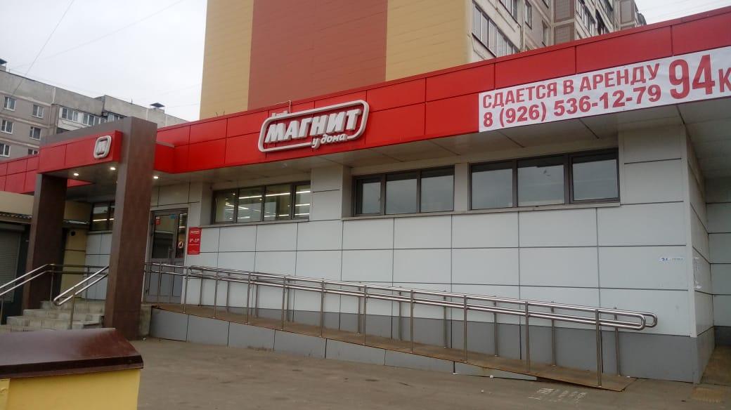 Аренда помещений в сетевом магазине, г. Чехов