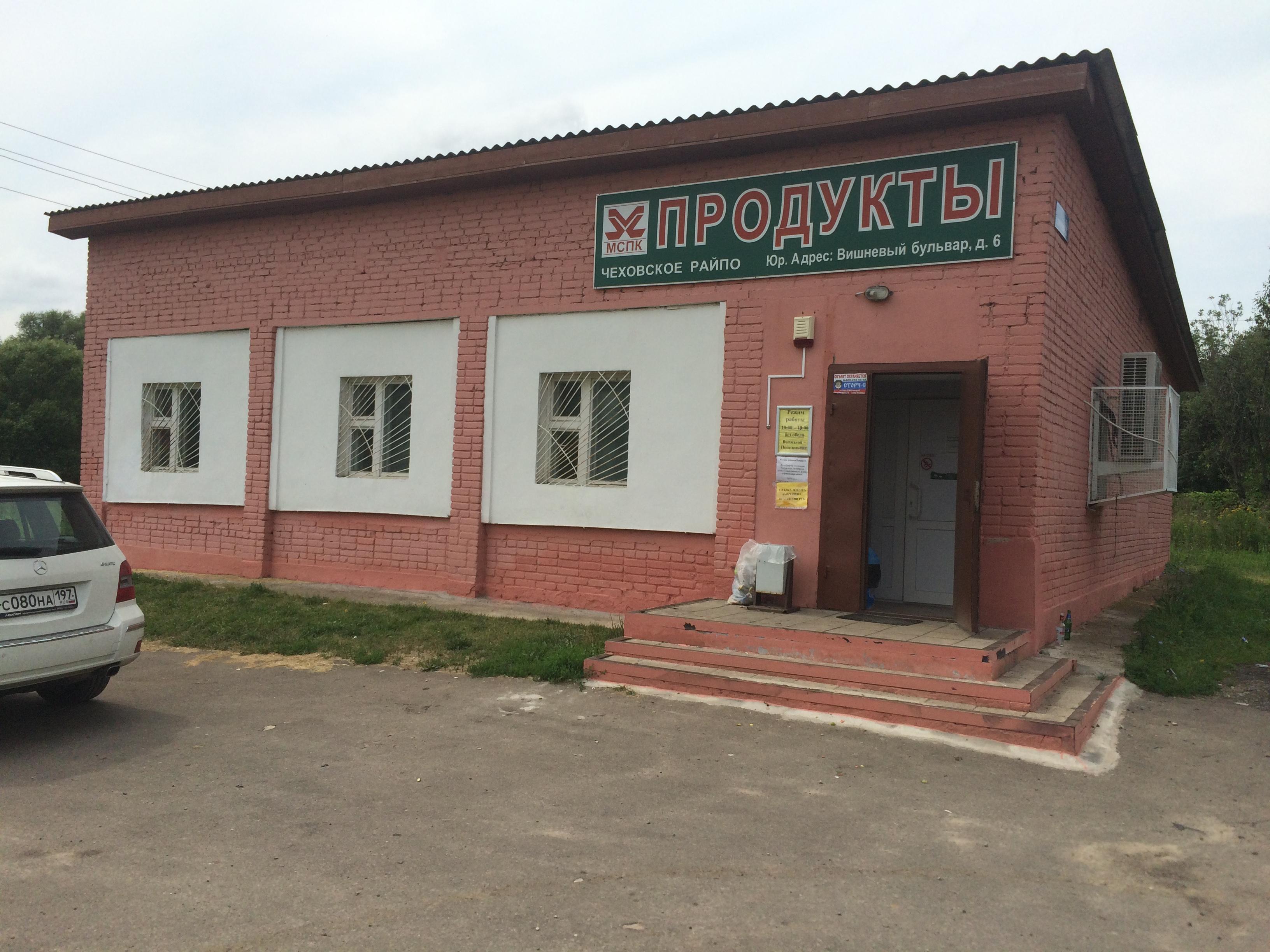Аренда торгового помещения в Чеховском районе