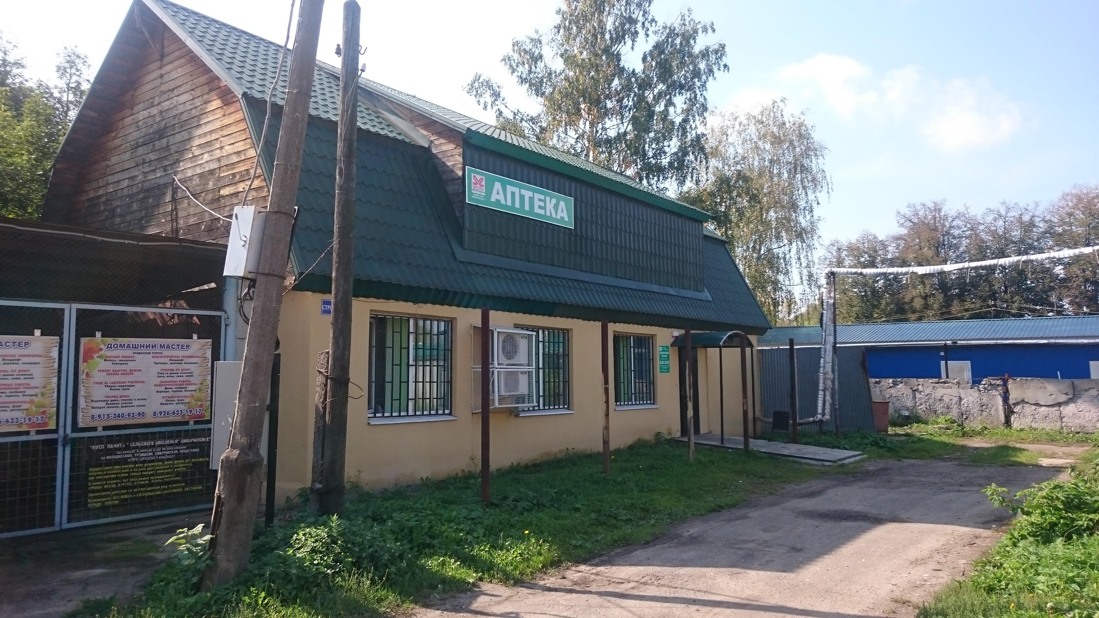 Аренда помещения (здания) в Чеховском районе